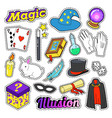magician elements set with magic wand mask vector image