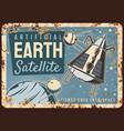 satellites rusty plate artificial sputniks vector image vector image