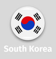 south korea flag round icon vector image vector image