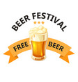 beer festival free beer ribbon mug of beer backgro vector image