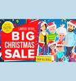 christmas sale banner big sale offer big vector image vector image