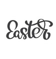 hand drawn easter calligraphy and brush pen vector image vector image