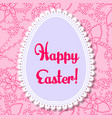 happy easter card with egg banner lace vector image vector image