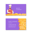 bakery company business card template vector image