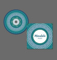 cd cover design template with greek circular vector image