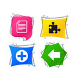 plus circle and puzzle signs file arrow vector image