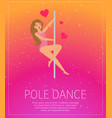 girl dancing near pole poster background vector image