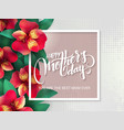mothers day lettering with blooming vector image
