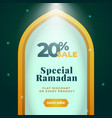 20 sale special ramadan banner poster background