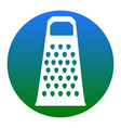 cheese grater sign white icon in bluish vector image
