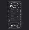 menu restaurant blackboard vintage hand drawn vector image