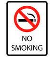 no smoking cigarettes sign vector image vector image