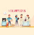 volunteers flat poster vector image vector image