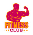 logo for bodybuilding vector image vector image