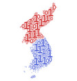 north and south korea map collage of binary digits vector image