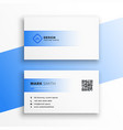 simple blue and white business card design vector image vector image