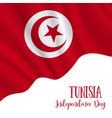 3 september independence movement day in tunisia vector image vector image