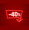 banner 40 off with share discount percentage neon vector image vector image