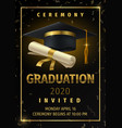 graduation party prom celebration invitation vector image vector image