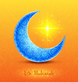 Moon for Muslim Community Festival Eid Mubarak vector image