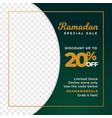 ramadan special sale 20 off background design