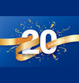 20th anniversary celebration banner template vector image vector image