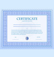 a custom certificate template with guilloche vector image