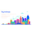 city landscape template with copy space flat vector image vector image