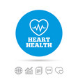 heartbeat sign icon cardiogram symbol vector image
