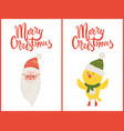 merry christmas greeting cards santa claus chicken vector image vector image
