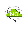 outline speech bubble with no phrase vector image vector image
