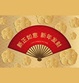 chinese new year greeting card with cherry vector image