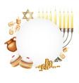 hanukkah symbols realistic composition vector image