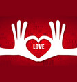 heart of two linked hands with love - love concept vector image vector image