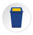 blue plastic wastebasket icon circle vector image vector image