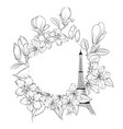 floral bouquet on white background vector image