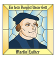 martin luther vector image vector image