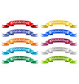 collection colored ribbons with text vector image