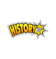 logo for history school subject vector image vector image