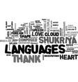 shukriya word cloud concept vector image vector image