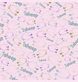 seamless pattern - counting sheeps on the pink vector image