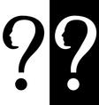 Symbol of Question vector image