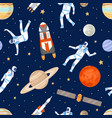 outer space seamless pattern print with dancing vector image