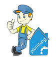 plumber to repair vector image vector image