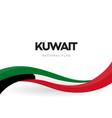 state kuwait waving flag banner kuwaiti vector image vector image