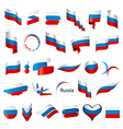 biggest collection of flags of Russia vector image