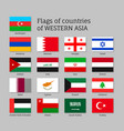flags of western asia states vector image vector image