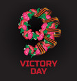 may 9 victory day russian national holiday vector image vector image