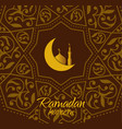ramadan kareem with golden moon on dark background vector image vector image