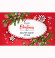 red winter holiday banner vector image vector image